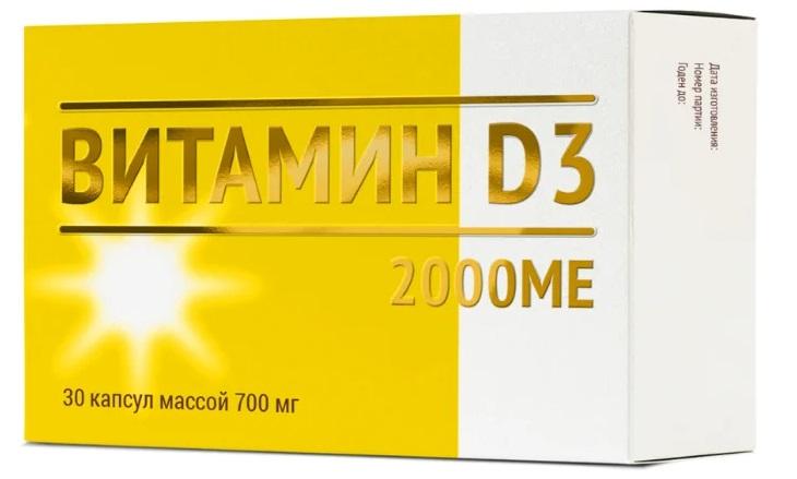 Витамин D3 2000 ME капс.