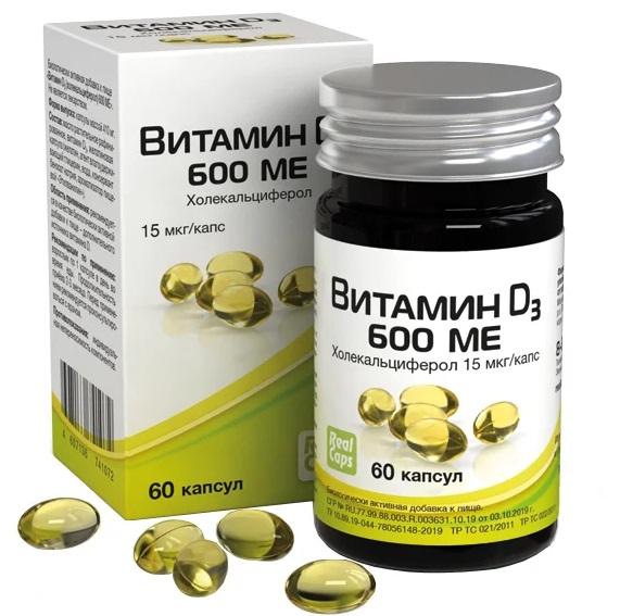 Витамин d3 (холекальциферол) 600ме