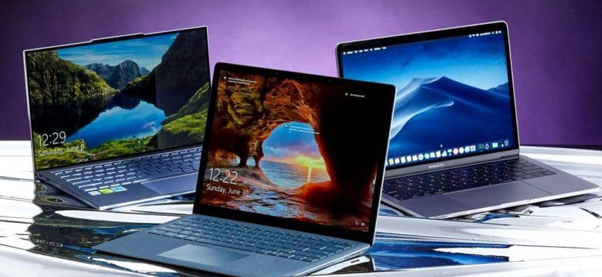 много ноутбуков модели