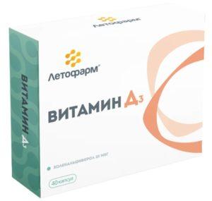 ЛетоФарм Витамин D3