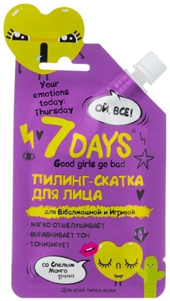 Vilenta 7 days