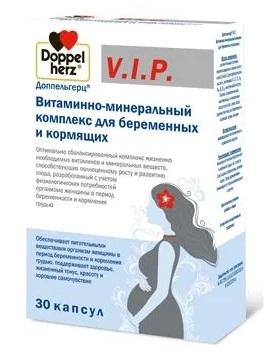 Doppelherz VIP