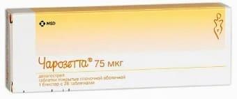 Лучшие противозачаточные таблетки для женщин