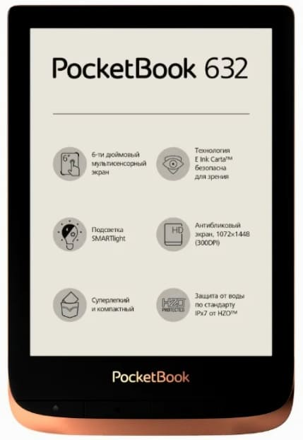 PocketBook 632
