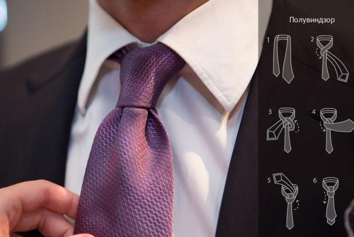 как завязать галстук по шагам